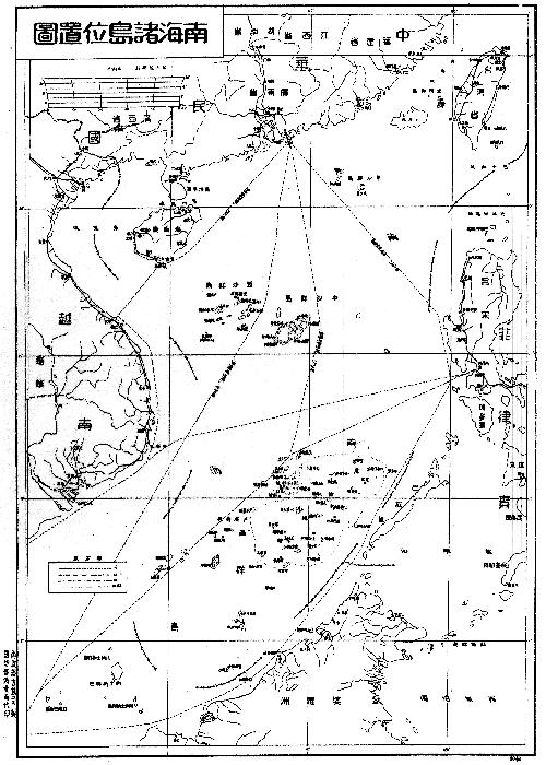 The first map showing the nine-dash line had 11 dashes - Chinese premier Zhou Enlai asked for two to be removed