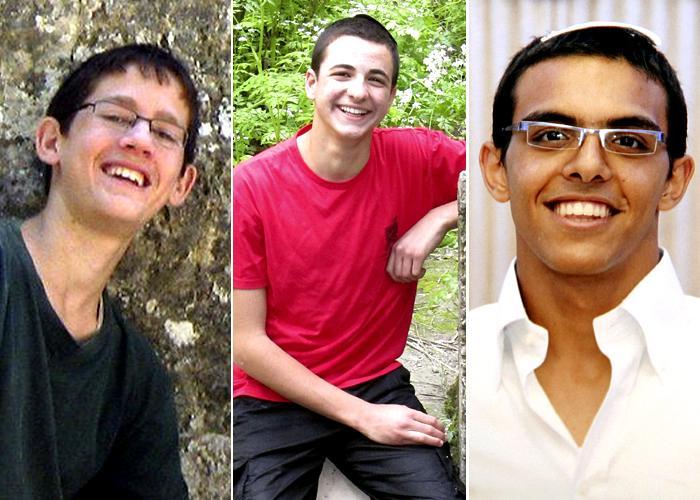 Naftali Fraenkel, Gilad Shaar, Eyal Yifrach