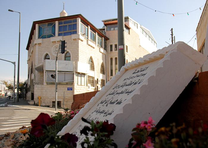 Memorial to Mohammed Abu Khdeir, with his mosque behind