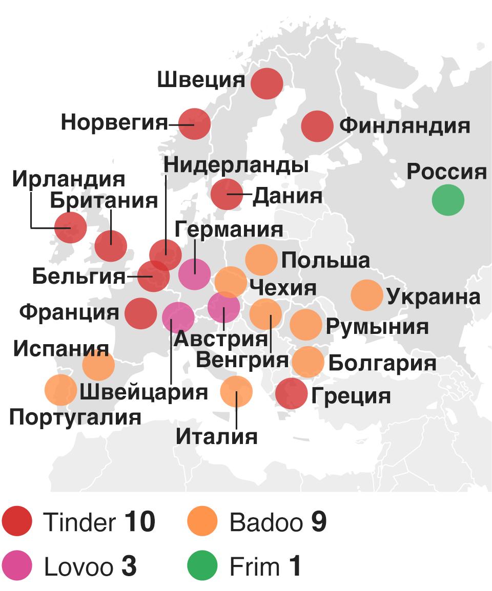 лучшие страны в мире для знакомств