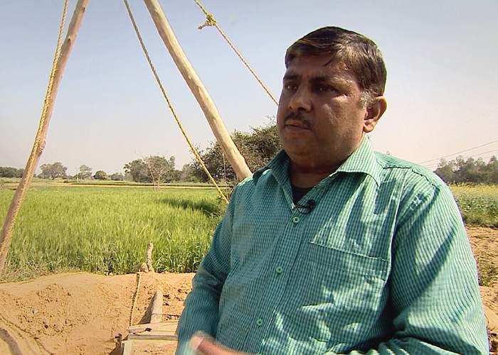 Rajesh Bajpai
