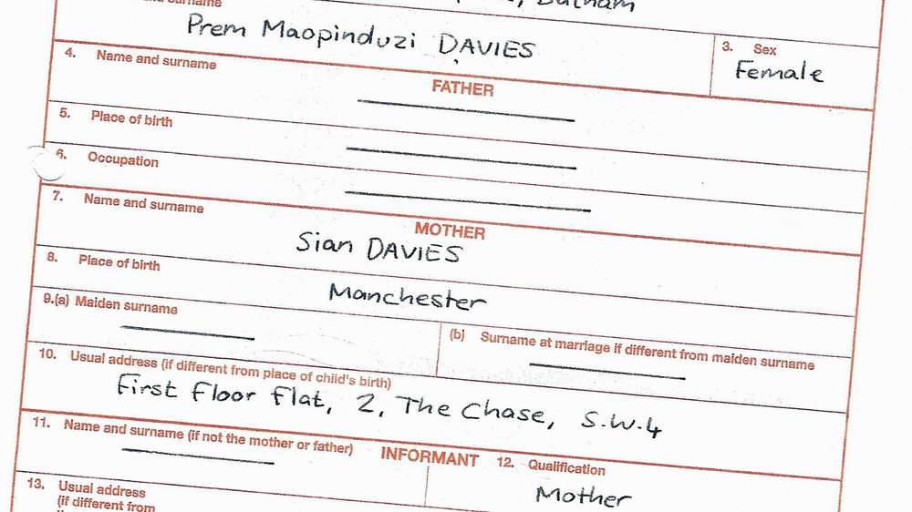 Katy's birth certificate
