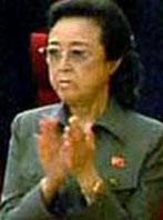 Kim Kyung-hee