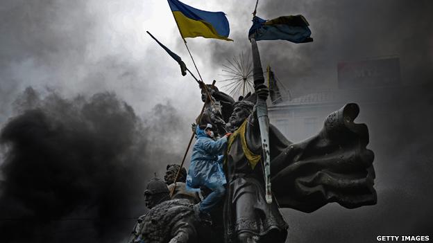 Kiev statue