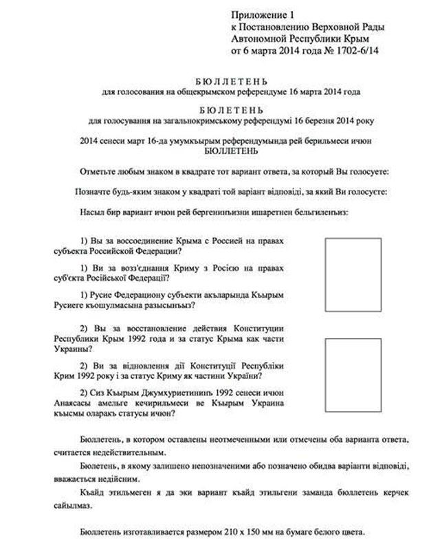 Crimea referendum ballot paper