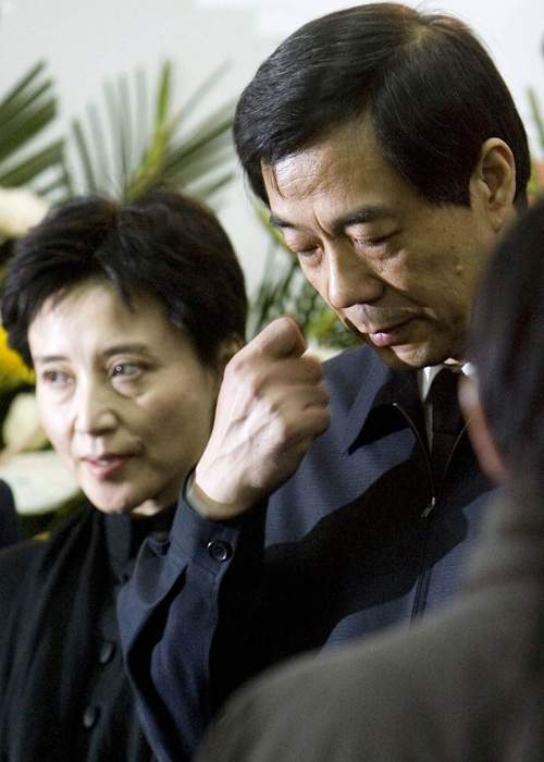 Gu Kailai and Bo Xilai at his father's funeral