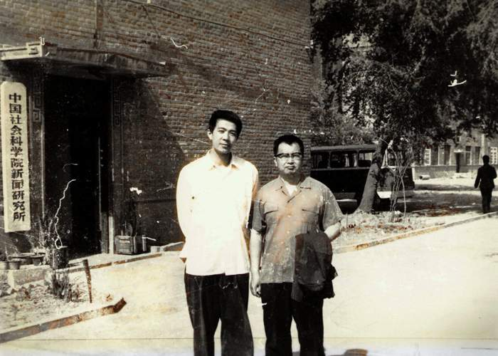Bo with his friend Gu Jian, 1979