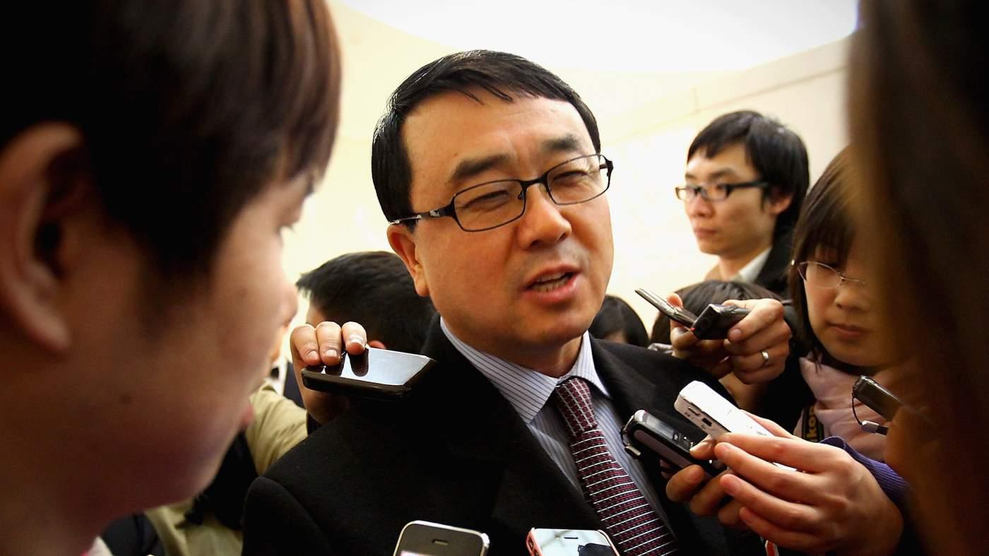Wang lijun wife sexual dysfunction